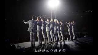 Watch Super Junior Thank You video