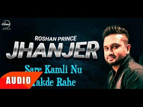 Jhanjran ( Full Audio Song ) | Roshan Prince | Punjabi Song Collection | Speed Records