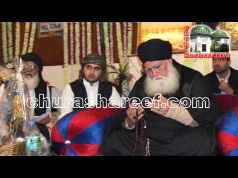 Baba Jee Pir Syed Muhammad Shabeer Ali Shah Sahib | Chura Shareef Urs Mubarak 2012 | PICTURES