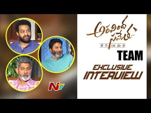 Aravinda Sametha Team Funny Interview | NTR | Trivikram | Jagapati Babu | NTV