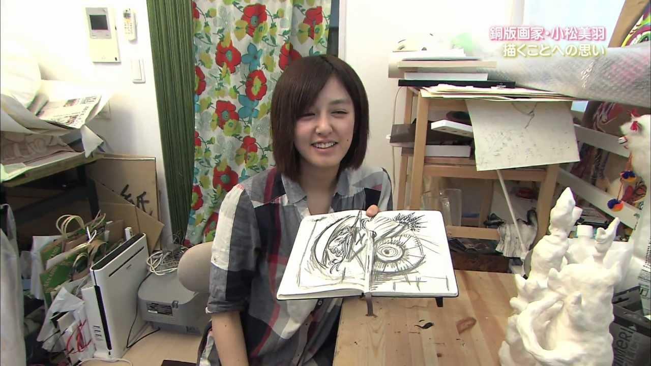 小松美羽の画像 p1_27