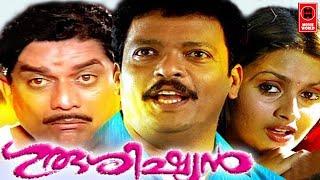 new malayalam movies 2018 comedy