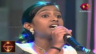 Nisha Nath recites Aparahnam --O n v