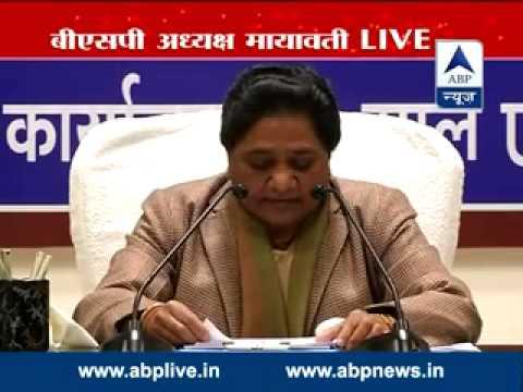 Discrimination against Dalits in giving Bharat Ratna: Mayawati