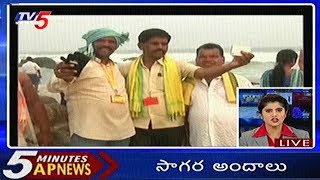 Andhra News Headlines | 28th May 2017