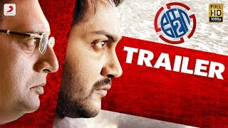KO 2 - Official Trailer