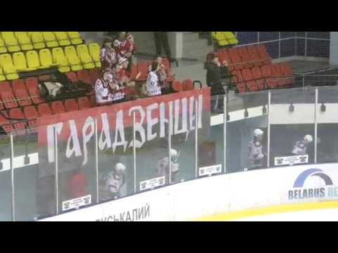 2019 02 23 Металлург - Неман 0 - 1 гол
