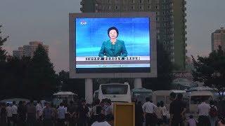 米韓に「無慈悲な報復」