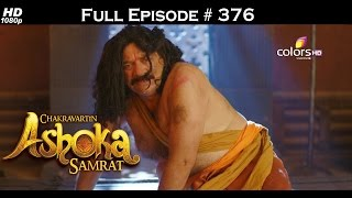 Chakravartin Ashoka Samrat - 7th July 2016 - चक्रवर्तिन अशोक सम्राट - Full Episode HD