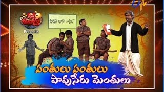 download lagu Extra Jabardasth -  28th August 2015  - gratis