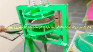 video of manual Low cost paper plates making machine,Price of Manual New Paper plates making machine