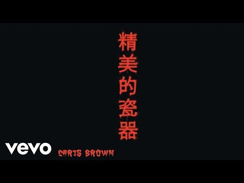 Chris Brown - Fine China (Audio)