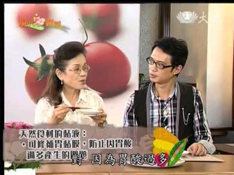 現代心素派-20140119 大廚上菜--山藥薏仁燴鮮蔬 (施建瑋)