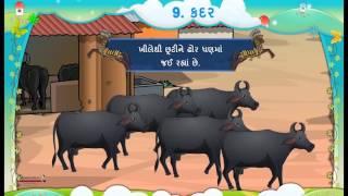 Gujarati Standard 5 Semester 2 Chapter 9 Kadar Episode 2