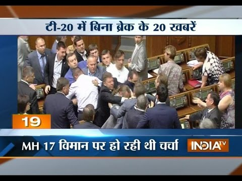 Ukraine Parliamentarians turn violent over the MH17 issue