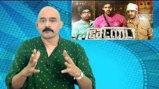 Settai - Settai Tamil Movie Review | Kashayam with Bosskey | Arya,Santhanam,Premji,Hansika,Anjali | Thaman