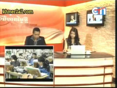 Morning Show [12-11-2012]
