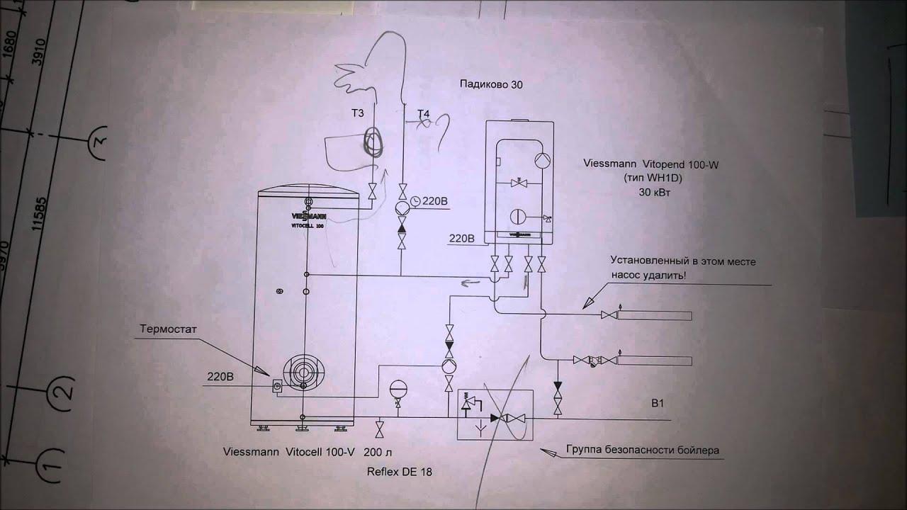 Схема подключения косвенного бойлера дражице