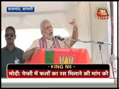 I will not speak a word against Shiv Sena: PM Modi