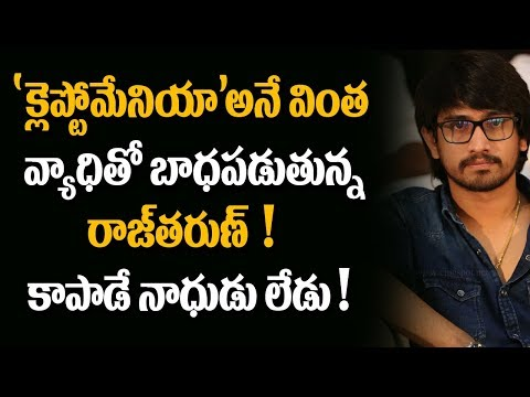 Raju Gadu Movie STORY REVEALED By Raj Tarun! | Amyra Dastur | Tollywood | Super Movies Adda