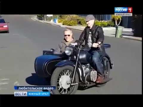 "Оренбуржец подарил мотоцикл солисту ""Металлики"""