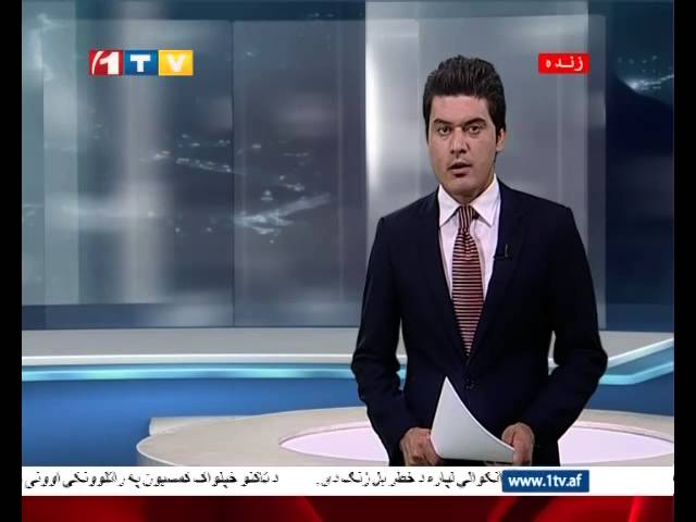 1TV Afghanistan Farsi News 11.09.2014 ?????? ?????