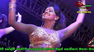 Sinhala Live Show | New Songs Nonstop 2019