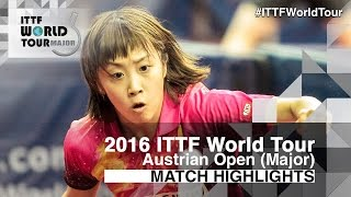 2016 Austrian Open Highlights Mizuki Morizono Vs Park Joohyun Qual