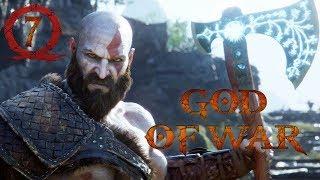 God of War Part 7-The Light