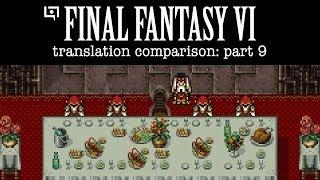 FF6 Translation Comparison #09: Meeting Mog → Banquet