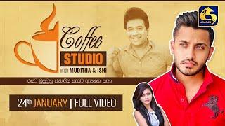 COFFEE STUDIO WITH MUDITHA AND ISHI II 2021-01-24