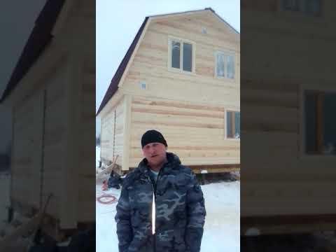 Отзыв о строительстве дома из бруса 6 на 6 в Московской области