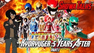 Kyoryuger 33.5 Brave Frontier Edition (Showa Talks Special)