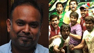 Venkat Prabhu's new movie first look release date announced | Chennai 600028 Part 2