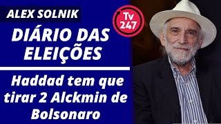 Diário das eleiçōes (11/10/18): Haddad tem que tirar 2 Alckmin de Bolsonaro