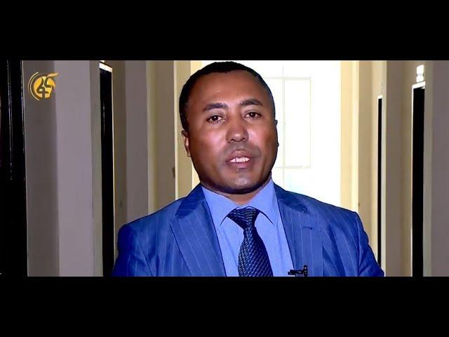 Ethio Telecom Prepares To Implement EPRDF Executive Committee's Decision