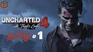 Uncharted 4 தமிழ் Part 1 Live Tamil Gaming