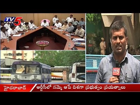 RTC samme | TS Govt to Convince RTC Employees Strike | TV5 News