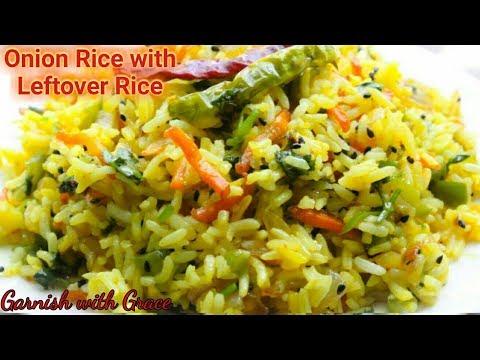 Onion Rice with Leftover Rice | बचे हुए चावल से बनाये ओनियन राइस | Leftover Rice Recipe