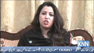 Download KNN AJK program Aaj ka den ap k name with maria iqbal trana part 2 3Gp Mp4