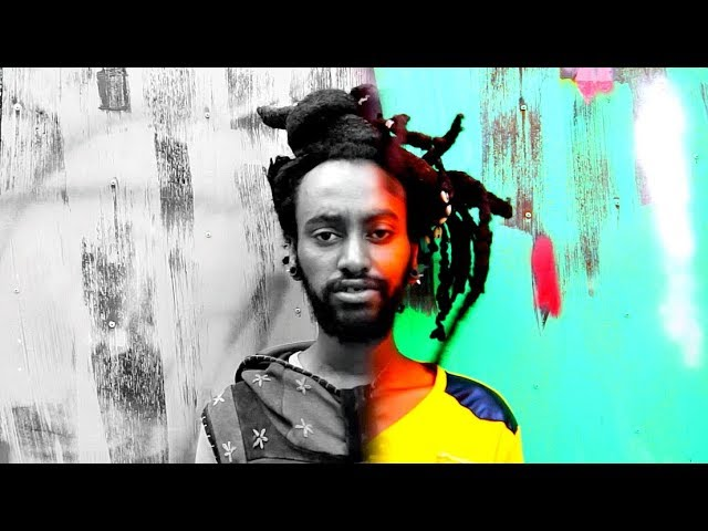 Lij Yared - Endemude - New Ethiopian Music 2017 (Official Video)