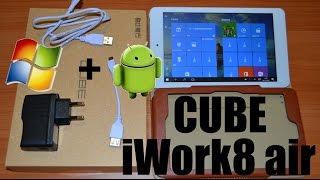 Купить Cube iWork8 Air