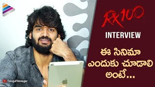 Kartikeya Reveals Reasons To Watch RX 100 | #RX100 Movie Interview | Payal Rajput | Telugu FilmNagar