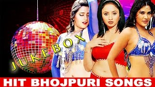 BEST ROMANTIC SONGS VIDEO BHOJPURI  HIT JUKEBOX  2014 HIT