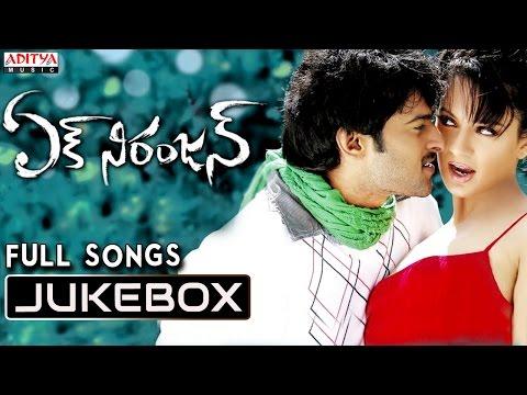 Ek Niranjan Movie Songs Jukebox || Prabhas, Kangana Ranaut