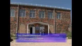 VARDENIK KINOTATRON  Gexama TV