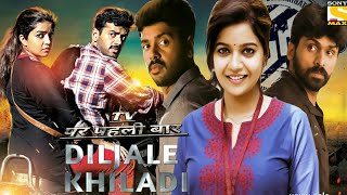 Diljale Khiladi (Thiri) 2019 New South Hindi Dubbed Movie Confirm Release Date