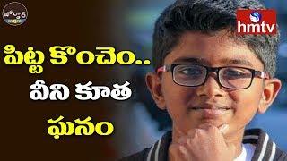 kerala young Boy Owns Software Company In Dubai | Jordar News | hmtv