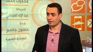 برنامح #نقطة_حوار: ما هي دلالات التعديلات في هرم السلطة في #السعودية؟