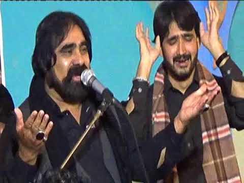 zakir zargham abbas dova Majlis 25 Safar 2017 Jhang Sadar bani zakir zargham abbas bukhari